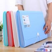 【貝貝】文件夾 風琴包 彩色 A4多層 資料冊 收耐袋