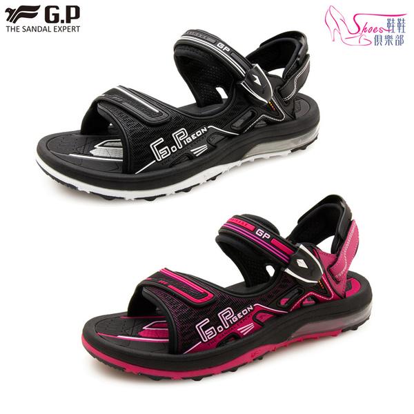 涼鞋.阿亮代言G.P超緩震氣墊涼鞋.黑/黑桃【鞋鞋俱樂部】【255-G9272W】