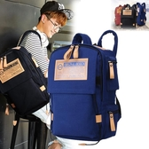 男土後背包旅行帆布青少年大學生書包休閒被包夏天小型輕便雙肩包