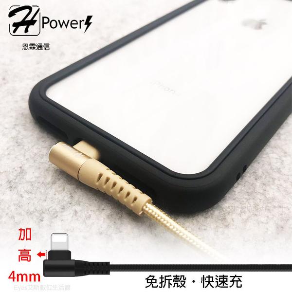 台灣製造【Micro 5A 彎頭充電線】ASUS ZenFone4 A450CG T00Q 手遊線 高速充電 傳輸線
