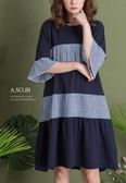 A-SO-BI正韓-接格紋下襬袖口荷葉洋裝【R10231-06】