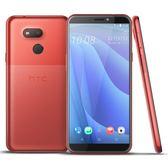 【輸入折扣碼S500再折】HTC Desire 12s (4G/64G)【贈64G記憶卡】
