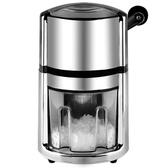 歐烹手動碎冰機商用家用刨冰機手搖刨冰器碎冰器沙冰機器創意家居YYP 交換禮物