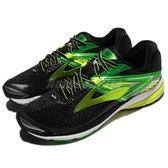 BROOKS 慢跑鞋 Ravenna 8 拉維納系列 八代 黑 綠 DNA動態避震科技 運動鞋 男鞋【PUMP306】 1102481D017