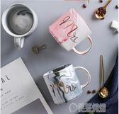 川島屋 大理石紋字母陶瓷馬克杯情侶杯茶杯水杯辦公室咖啡杯B-113   草莓妞妞