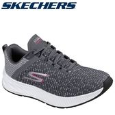 Skechers Go Run Forza 3 女款慢跑鞋 NO.15206CCPK