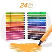 水彩筆 粗桿水彩筆24色水彩畫筆兒童繪畫36色可水洗水彩筆套裝幼兒園大容量繪畫套裝