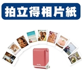 日本 Kiipix 免接電 手機 照片 相片紙 全彩 相機 拍立得 一次成像 立可拍 底片 便攜 『無名』 Q07135