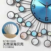 北歐現代簡約大鐘表掛鐘時鐘客廳創意時尚個性家用藝術掛表石英鐘 台北日光