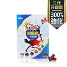 【金飛鴕】加強升級版 鴕鳥精關鍵膠囊(30膠囊/盒x1盒)