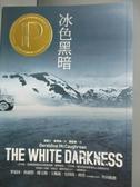 【書寶二手書T4/翻譯小說_GRK】冰色黑暗_聞若婷, 潔若汀.麥