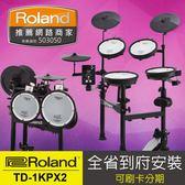 小叮噹的店 - 電子鼓 Roland羅蘭 TD-1KPX2 贈專業教學(贈好禮配件包) 爵士鼓