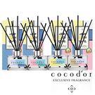 韓國 cocod or 繽紛款室內擴香瓶 200ml pantone漸層幾何款 擴香 香氛 芳香劑 香氛劑