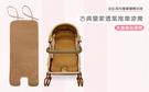 【坐臥推車及彈椅適用】狐狸村傳奇 古典皇家透氣推車涼蓆(88×36cm) 735元