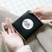 多功能學生小清新兩摺疊錢夾可愛零錢包『極有家』