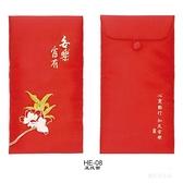 紅包袋 百元紅包結婚創意大紅包復古婚禮個性布藝禮金刺繡利是封萬元布包