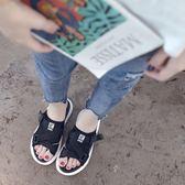 拖鞋女夏外穿新款時尚平底學生個性白色百搭韓版潮涼拖 免運 生活主義