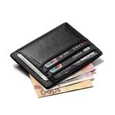 超薄男士信用卡證件公交卡夾套日系零錢包【聚寶屋】