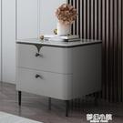 巖板床頭櫃簡約現代北歐迷你小型臥室極簡輕奢免安裝皮床邊櫃 ATF夢幻小鎮