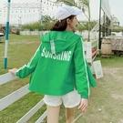 防曬外套女防曬衣女短款韓版夏新款寬鬆輕薄透氣防紫外線開衫戶外短外套 快速出貨