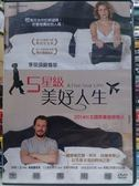 影音專賣店-P01-053-正版DVD*電影【5星級美好人生】-瑪姬麗塔貝 史帝芬努阿科西