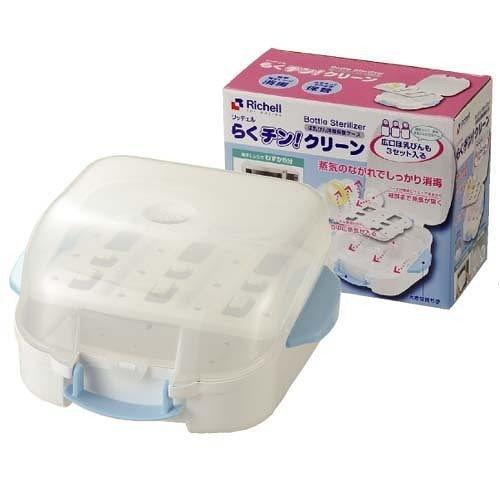 【TwinS伯澄】Richell-微波爐專用奶瓶消毒盒【外出攜帶方便好用】