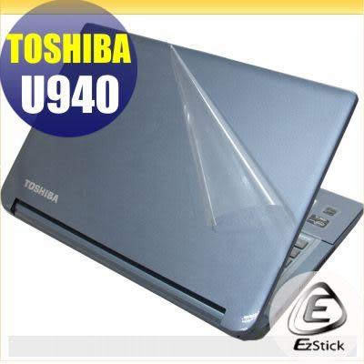 【EZstick】TOSHIBA Satellite U940 系列專用 二代透氣機身保護貼(含上蓋、鍵盤週圍、螢幕邊框)DIY 包膜
