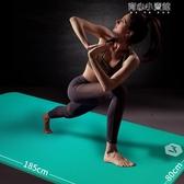 瑜伽墊初學者10mm男女地墊防滑加厚加寬加長80cm愈加健身墊子YYJ  育心小館