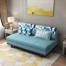 沙發床 實木沙發床推拉兩用可折疊雙人小戶型網紅款多功能客廳經濟型簡易【快速出貨】