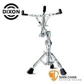 Dixon小鼓架 PSS-K900 小鼓架台灣製-頂級版 PSS-K900-KS
