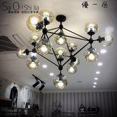 魔豆吊燈后現代簡約客廳燈分子北歐燈具