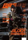 QRF MONTHLY 8月號/2018 第34期