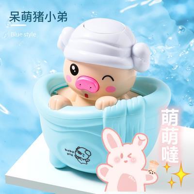兒童洗澡玩具寶寶戲水小豬花灑嬰兒浴室女孩會噴水小云朵云雨網紅【萌萌噠】