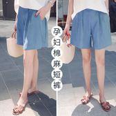 孕婦短褲女薄款時尚外穿寬鬆闊腿棉麻托腹打底褲子裝  極有家