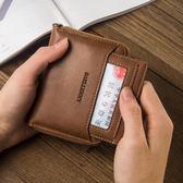 男款錢包 短夾輕商務青年錢包小包大容量男錢夾卡包時尚皮質潮男口袋錢包零錢包 快速出貨