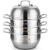 不銹鋼大蒸鍋具家用加厚雙2層三3層四4層多層蒸籠復合底電磁爐   IGO