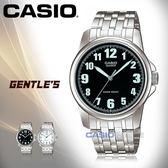 CASIO 卡西歐 手錶專賣店 MTP-1216A-1B 男錶 不鏽鋼錶帶 防水 三重折疊扣