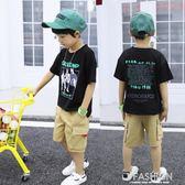 男童夏裝套裝2018新款韓版中大童短袖兩件套兒童夏季寬鬆童裝潮衣-Ifashion
