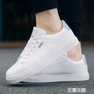 男鞋透氣小白鞋男韓版潮流休閒鞋白色板鞋男...