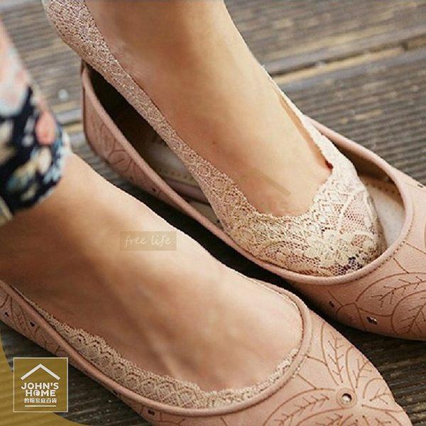 韓版蕾絲花邊隱形襪 夏輕薄透氣防滑船襪 女襪 豆豆鞋船型鞋淺口鞋 5色【VA580】《約翰家庭百貨
