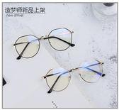 復古不規則眼鏡框女網紅款超輕潮素顏防藍光近視眼鏡男圓臉有度數【小梨雜貨鋪】
