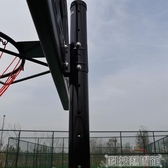 成人籃球架戶外升降行動式標準高度籃球筐室內休閒運動投籃架子 DF 交換禮物