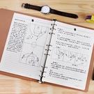 籃球訓練戰術本B5活頁籃球課記事本裁判教練員筆記本周邊禮物 韓小姐