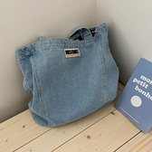 牛仔帆布單肩包大容量購物袋學生上課包包購物袋【聚可愛】