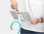 懶人手機夾平板支架iPad Pro床頭pad看電視直播桌面床上通用