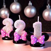 兒童生日蛋糕派對紀念日粉色銀粉卡通數字蠟燭寶寶宴滿月無煙工藝 js2705『科炫3C』