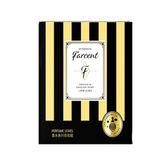 Farcent香水系列香氛組