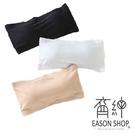 EASON SHOP(GW2688)實拍一字防走光抹胸裹胸文胸美背無肩帶內衣女上衣服彈力貼身內搭衫帶胸墊小可愛
