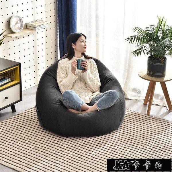 懶人沙發懶人椅榻榻米豆袋創意臥室陽台小沙發個性可愛女孩沙發【新年快樂】