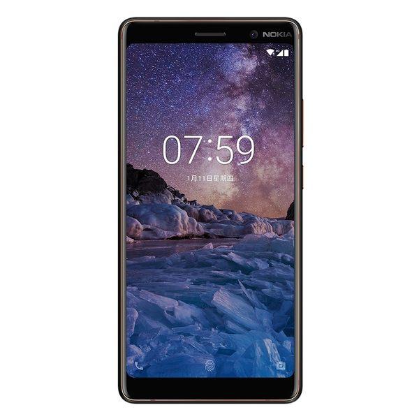 現貨 Nokia 7 Plus 手機 4G/64G,送 空壓殼+玻璃保護貼,24期0利率,聯強代理